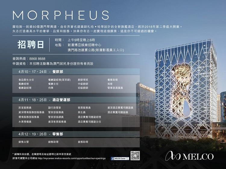 1804-Morpheus-Walk-in Days -April 2018-color
